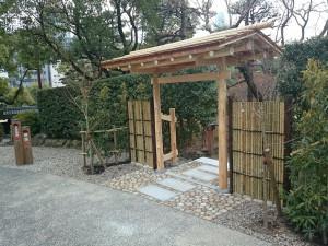 日本庭園入口門2