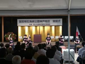 神戸鈴蘭台高校 和太鼓演奏1464651806448