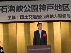 久元神戸市長